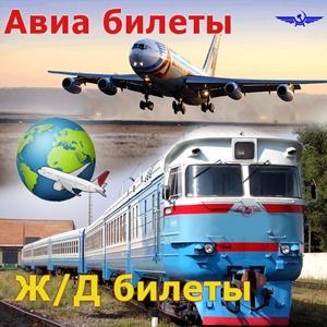 Авиа- и ж/д билеты Сафакулево