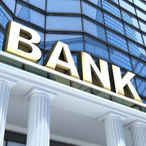 Банки Сафакулево