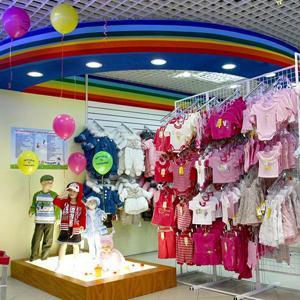 Детские магазины Сафакулево