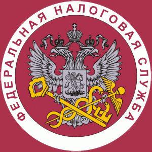 Налоговые инспекции, службы Сафакулево