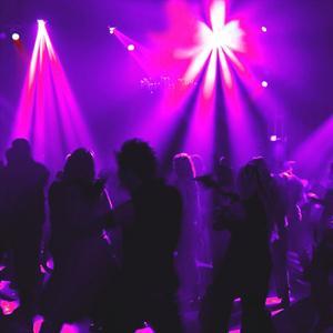Ночные клубы Сафакулево