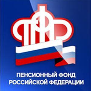 Пенсионные фонды Сафакулево