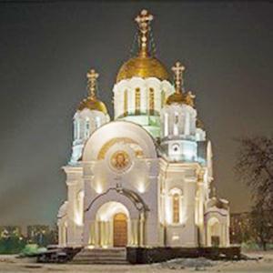 Религиозные учреждения Сафакулево