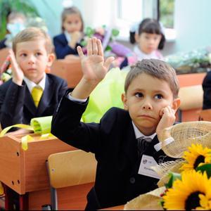 Школы Сафакулево