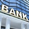 Банки в Сафакулево