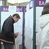 Центры занятости в Сафакулево