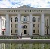Дворцы и дома культуры в Сафакулево
