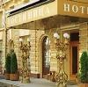 Гостиницы в Сафакулево