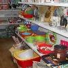 Магазины хозтоваров в Сафакулево