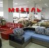 Магазины мебели в Сафакулево