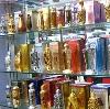 Парфюмерные магазины в Сафакулево