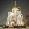 Религиозные учреждения в Сафакулево