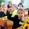 Школы в Сафакулево