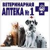 Ветеринарные аптеки в Сафакулево