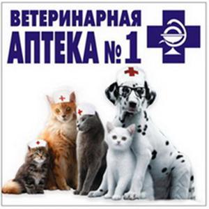 Ветеринарные аптеки Сафакулево